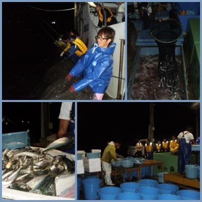 2013.10.5定置網漁業体験
