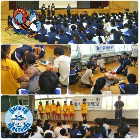 20190625海の安全教室 水難救済会