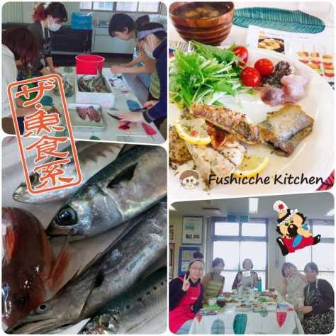 20200220フシッチェお魚を食べる会