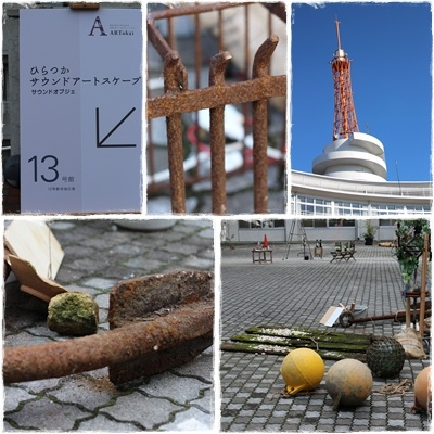 2012.11.24東海大学湘南キャンパスサウンドアート