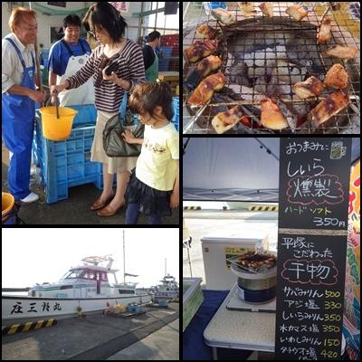2013.11.1地どれ魚直売会-3