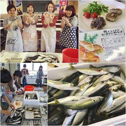 20180116フシッチェキッチンお魚食べよう会