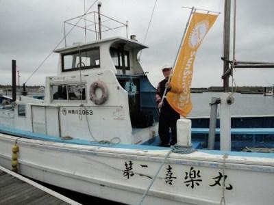 サンサンマルシェのノボリ旗を持つ気仙沼の遊漁者
