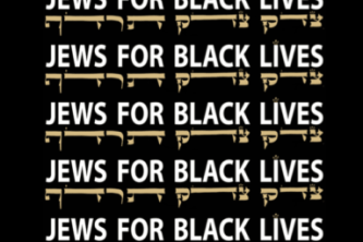 jews for black lives