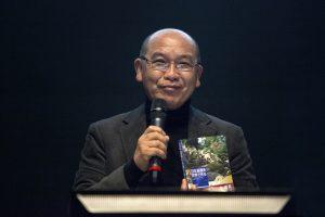 Masao FUKUHARA