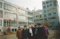 Treffen mit dem Frauenbund aus Wittenberg 2003