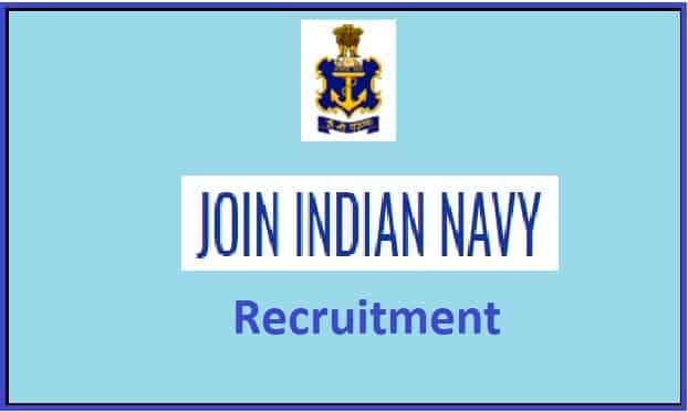भारतीय नौसेना भर्ती में शामिल हों