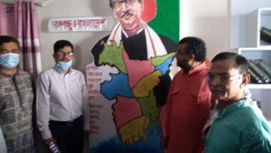 Photo of ঝিনাইদহ পৌর মডেল স্কুল এন্ড কলেজে 'বঙ্গবন্ধু ও মুক্তিযুদ্ধ' কর্নার উদ্বোধন
