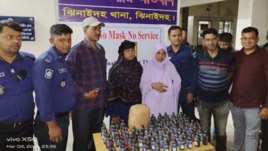Photo of ঝিনাইদহে ফেন্সিডিল ও গাজাসহ ২ নারী মাদক ব্যবসায়ী আটক