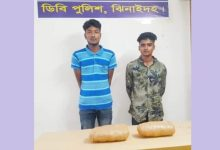 Photo of ঝিনাইদহে ২ কেজি গাঁজাসহ দুই জন আটক