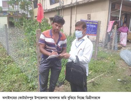 ঝিনাইদহ কোটচাঁদপুরে জমি বুঝে পেল ডিগ্রীদার