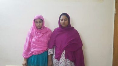 Photo of ঝিনাইদহে দুই মাদকরাণী গ্রেফতার