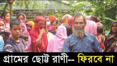 Photo of ঝিনাইদহে ৩য় শ্রেণীর এক ছাত্রীর লাশ উদ্ধার