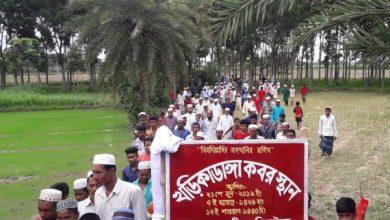 Photo of সম্মিলিত কবরস্থান পাল্টে দিলো ঝিনাইদহ কালীগঞ্জের এক গ্রামের চিত্র