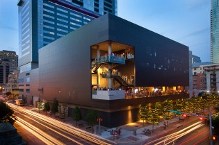 Exterior from SW corner of the Moody Theater ©2011 JH Jackson Photography