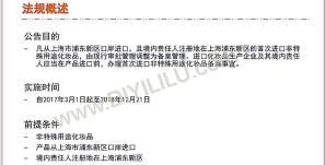 中國面膜市場,中國保養品市場,中國化妝品市場-2