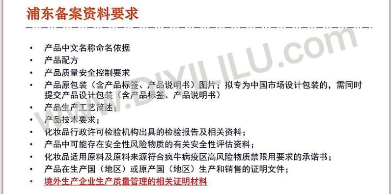 中國面膜市場,中國保養品市場,中國化妝品市場-5