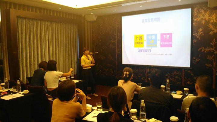 網路行銷策略講座-陳雅琪