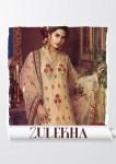 Deepsy suits zulekha pakistani style salwar kameez catalog