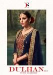 Deepsy dulhan gold bridal Salwar Kameez Collection