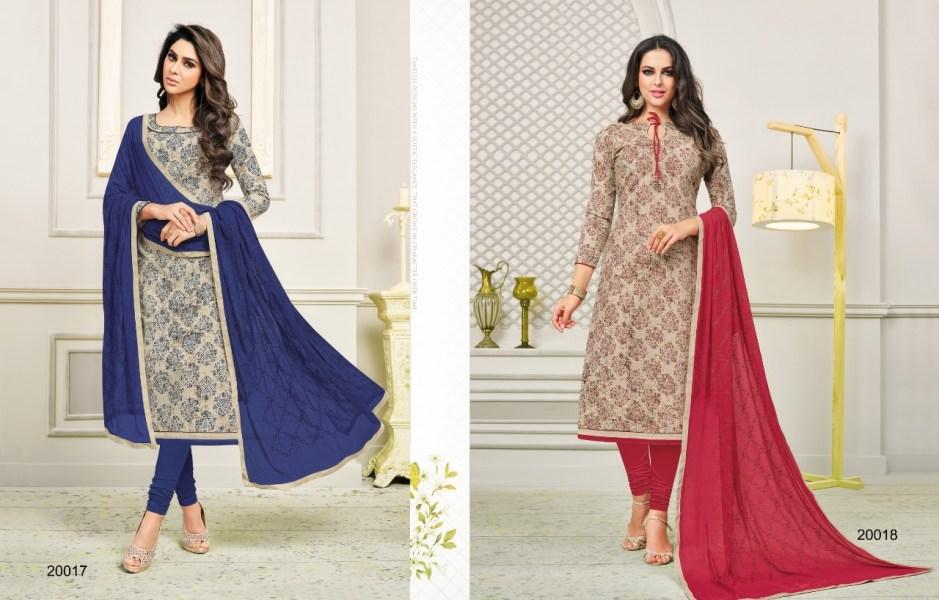Kapil trendz launch gamlour Casual wear salwar Kameez