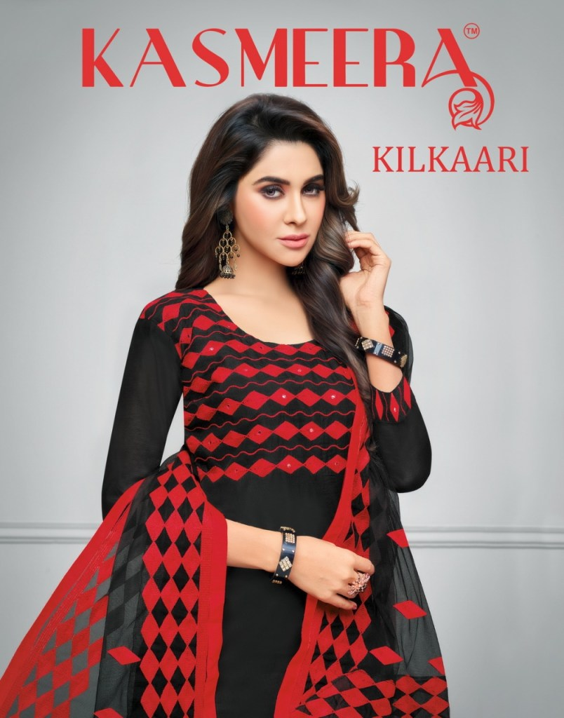 Kasmeera presents kilkaari casual running wear salwar kameez