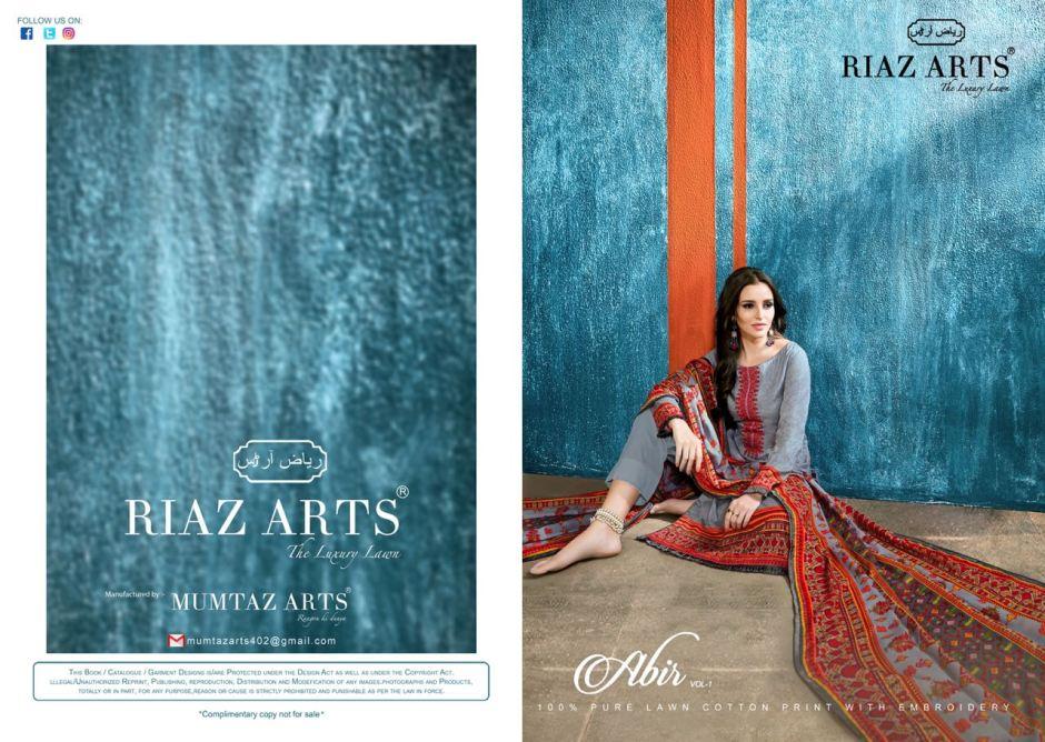 Riaz arts presents abir vol 1 casual cotton summer wear salwar kameez collection
