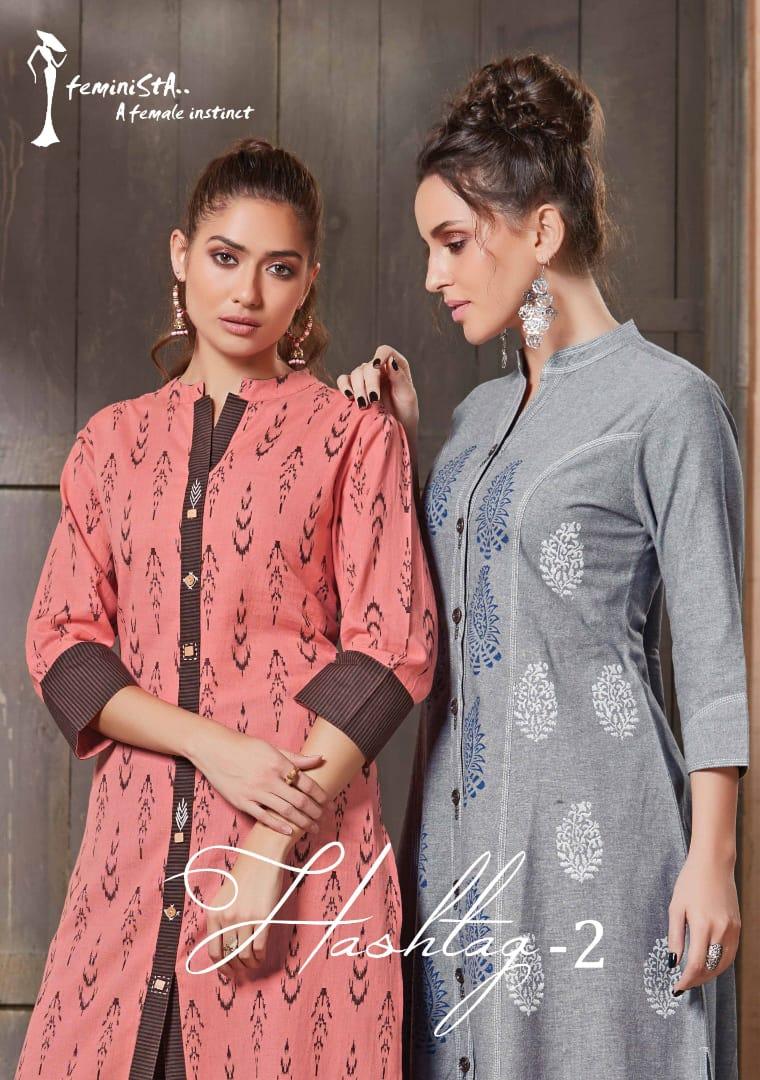Feminista presents hashtag 2 semi casual wear beautiful kurti with plazzo collection