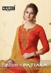 Kajree fashion launch fashion of patiyala house 20 casual wear suits collection of salwar kameez