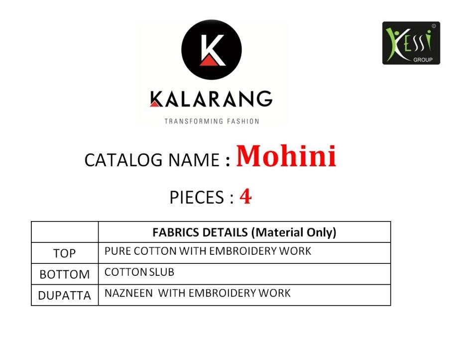 Kalarang creation presents mohini Casual running wear collection of salwar kameez