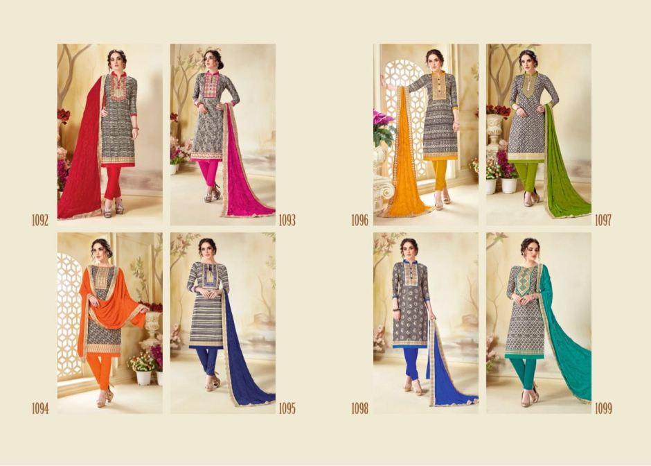 Sarvada creation presenting pooja casual wear salwar kameez collection