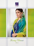 Shangrila Presenting rang utsav vol 3 casual Traditional Cotton printed sarees collection