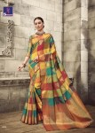 Shangrila presents bagicha silk simple trendy look collection of sarees