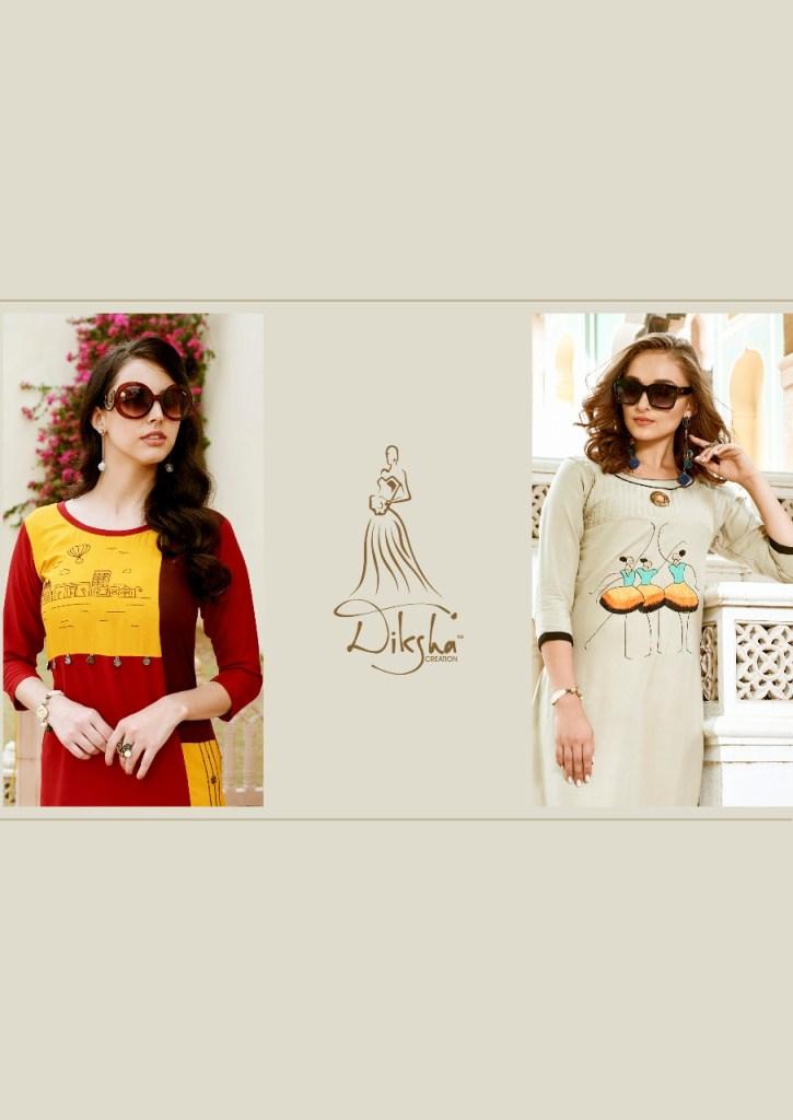 Diksha fashion launch taniya vol 1 casual ready to wear kurtis concept