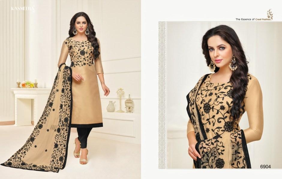 Kasmeera kilkaari vol 2 Daily wear simple look salwar kameez collection