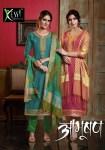 Kessi Fabrics aabhushan simple elegant Traditional salwar kameez collection