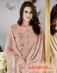 Shree fabs gujarish vol 4 beautiful semi casual collection of salwar kameez