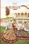 Saroj presents kalindi stylish digital printed sarees collection