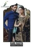 JUVI fashion presents rang rasiya stylish collection of salwar kameez