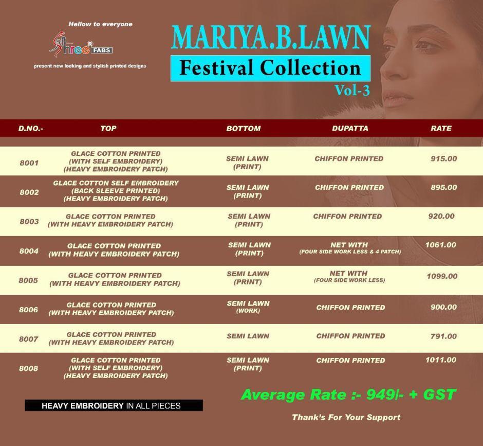 Shree fabs mariya b lawn vol 3 casual printed salwar kameez collection