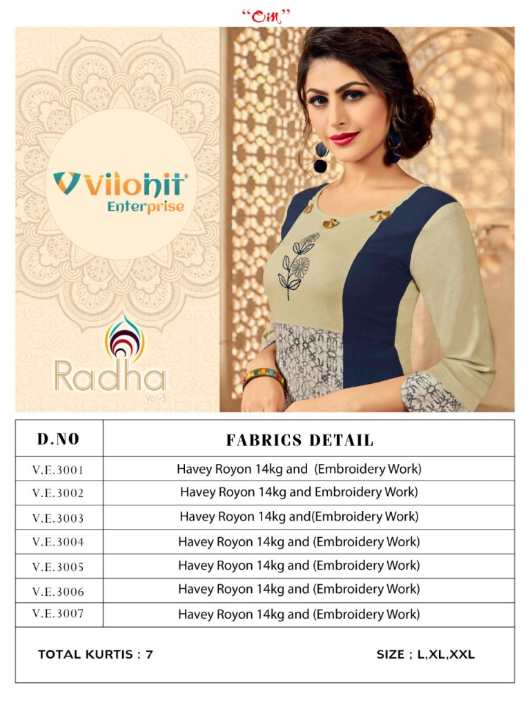 Vilohit enterprise radha simple elagant look kurtis concept
