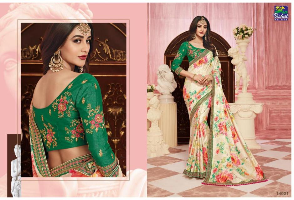 Vishal sarees D'AMORE beautiful party wear collection of sarees