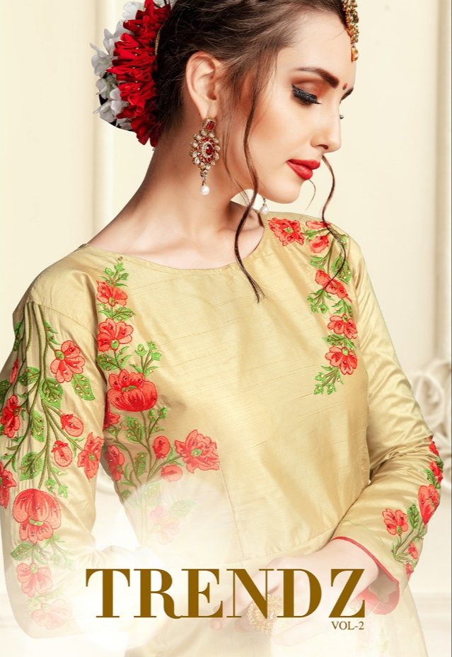 Ib nx trendz vol 2 long flair stylish fancy Gown collection