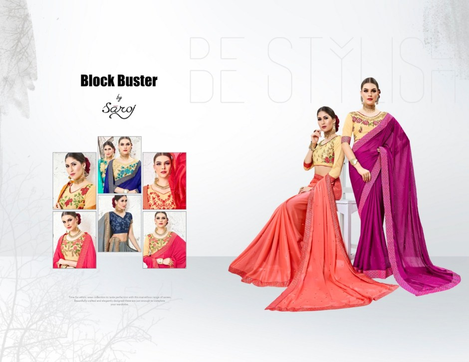 Saroj blockbuster stylish fancy party wear sarees Collection Dealer