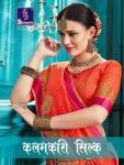 Shangrila kalamkari silk occasional Wear Colourful Silk saree fancy collection