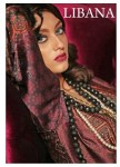 Deepsy suits Libana colourful fancy salwar kameez collection at wholesale rate