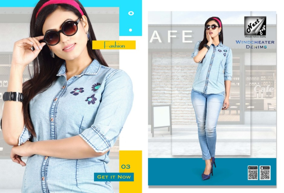 Rung windcheater denim short top denim catalog ready to wear