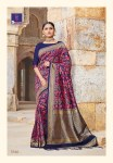 Shangrila ekaanshi silk traditional Wear Stylish Printed Sarees Collection Dealer
