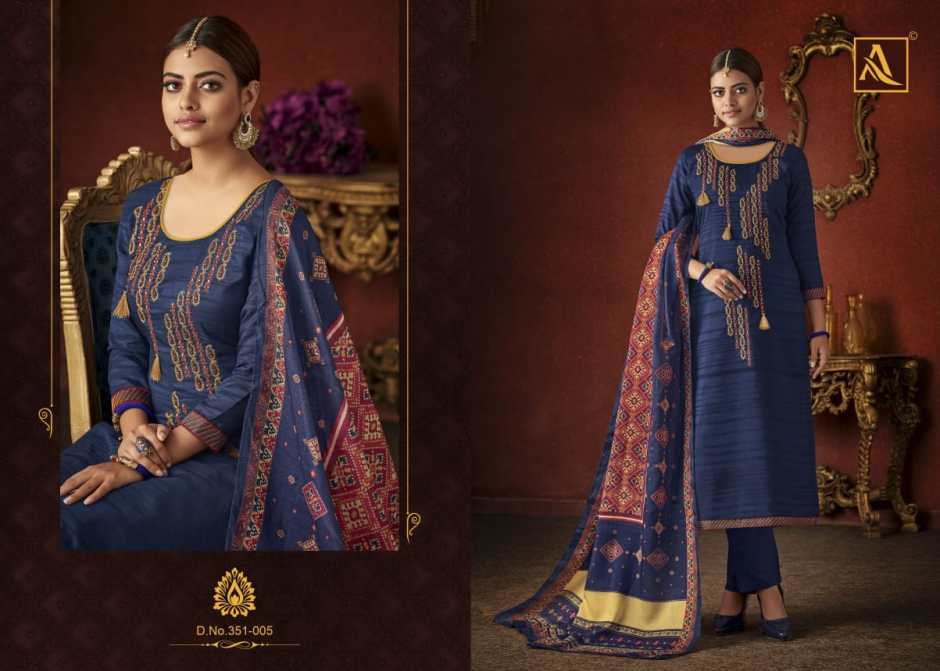 alok suits patola colorful designer wear salwaar suits at reasonable rate