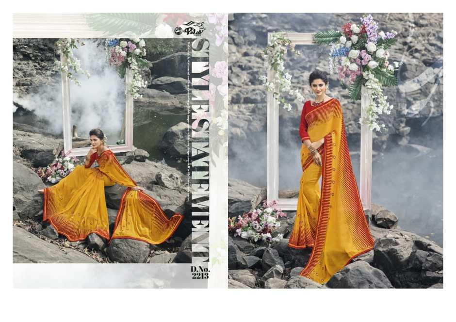 palav paarna 7 casual wear fancy sarees catalog at reasonable rate